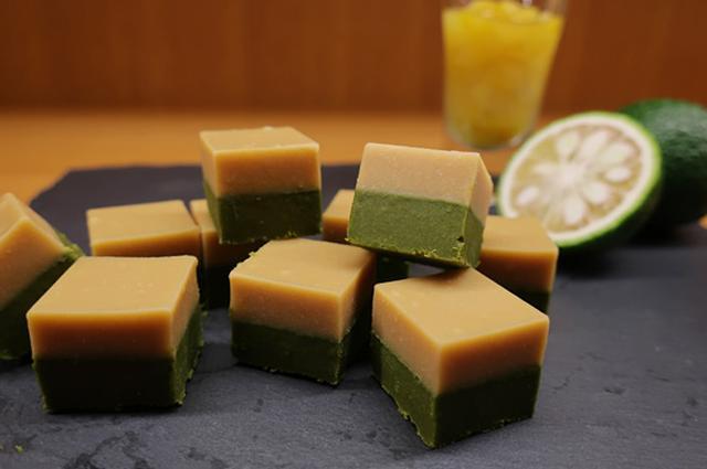 画像1: No.4柚子抹茶