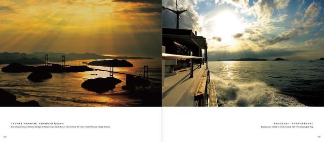 画像: (左)しまなみ海道「来島海峡大橋」 愛媛県越智大島 亀老山から/(右)神島から答志島へ 鳥羽市営の高速船がゆく