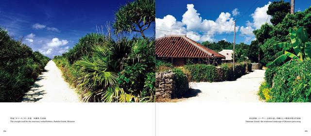 画像: (左)聖地「カベール」の一本道 沖縄県 久高島/(右)赤瓦屋根、シーサー、白砂の道。沖縄らしい風情が残る竹富島