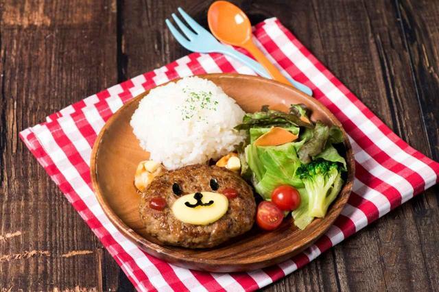画像: ◆AROUND TABLE<1F> くまさんハンバーグプレート 734円(税込) くまさんハンバーグが可愛い、ボリューム満点のキッズメニューです。