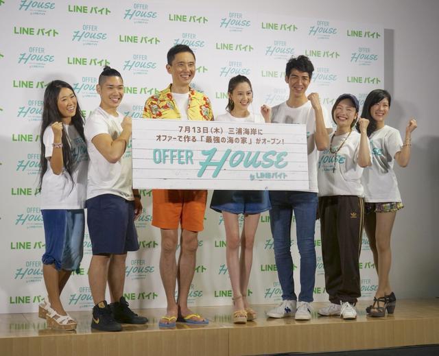 画像: オファーハウスのオーナーは、LINEバイトのCMキャラクターを務める俳優 松重豊さん!