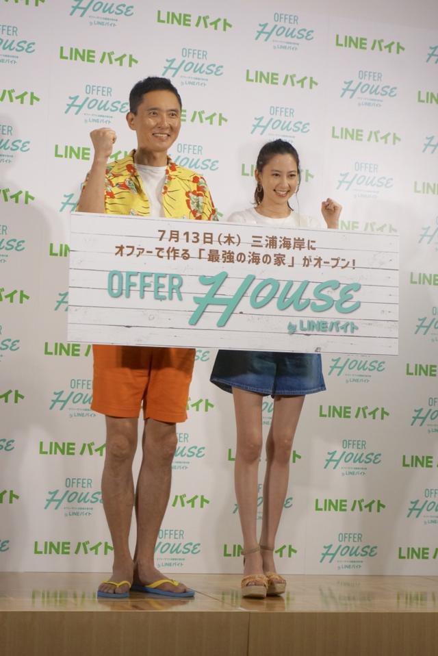画像1: 河北麻友子さん人生初のアルバイトに挑戦!