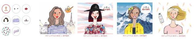 画像3: 「evian」×「My Little Box」数量限定パリジャンデザインボトル登場