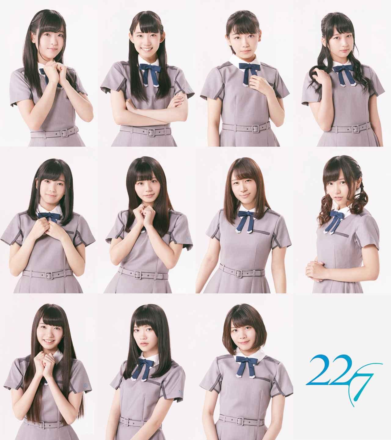 画像1: 「22/7」デビューシングル「僕は存在していなかった」発売決定!