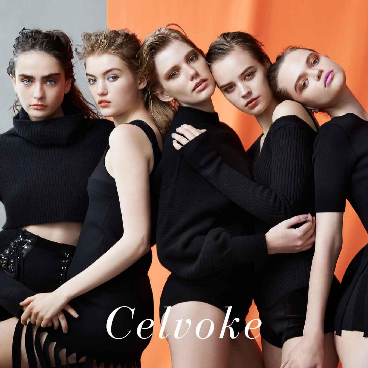 画像: Celvoke 2017 A/W Makeup Collectionが登場!