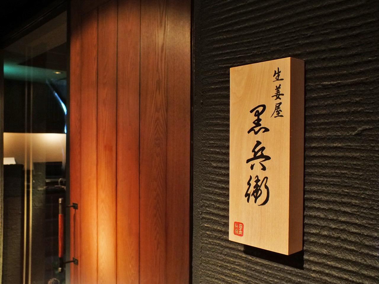 画像: ■流行の濃厚お茶系かき氷「京都宇治抹茶ミルク」。自家製練乳の甘味とほろ苦い濃厚抹茶は抜群の相性!