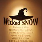 画像: WickedSnow(ウィキッドスノ-)原宿店 1号さん(@wickedsnow_harajuku) • Instagram写真と動画