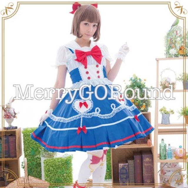 画像: 【MerryGORound】魔法陣スカート、綿菓子ランジェリー… / ヴィレヴァン通販