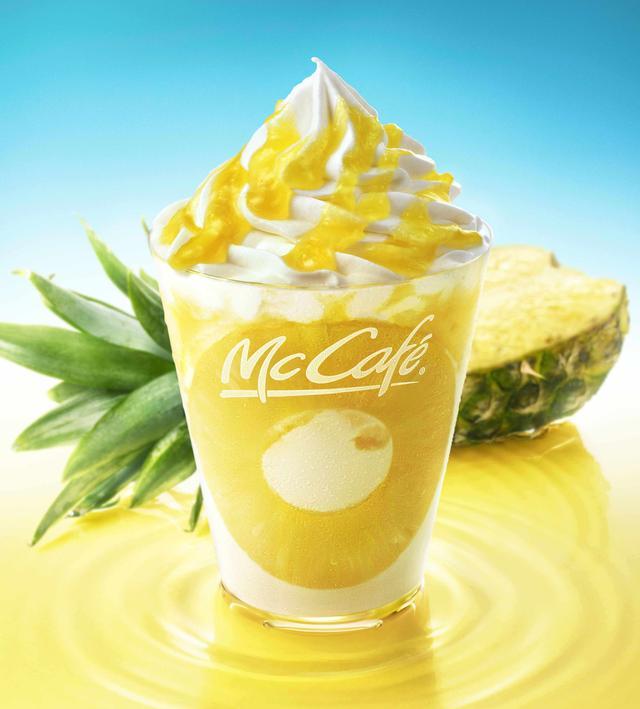 """画像1: """"McCafe by Barista""""に「パインリングヨーグルトスムージー」が初登場!"""