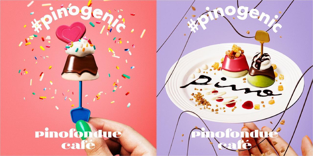 画像5: 【体験レポ】夏を可愛く彩る #ピノジェニック な「ピノフォンデュカフェ」に行ってきた!