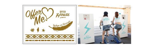 """画像: 【取材レポ】インスタ映えな写真が撮れる&現地で素敵なアルバイトのオファーをされちゃうかも!""""最強の海の家""""が三浦海岸にオープン!"""