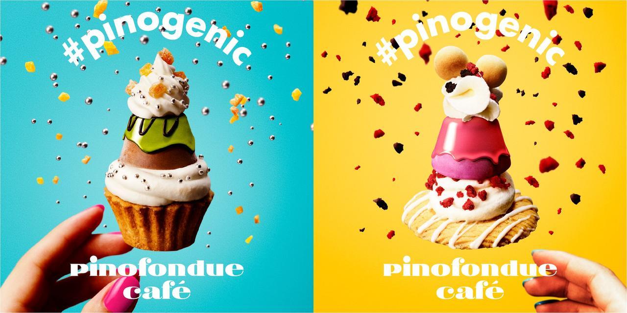 画像6: 【体験レポ】夏を可愛く彩る #ピノジェニック な「ピノフォンデュカフェ」に行ってきた!