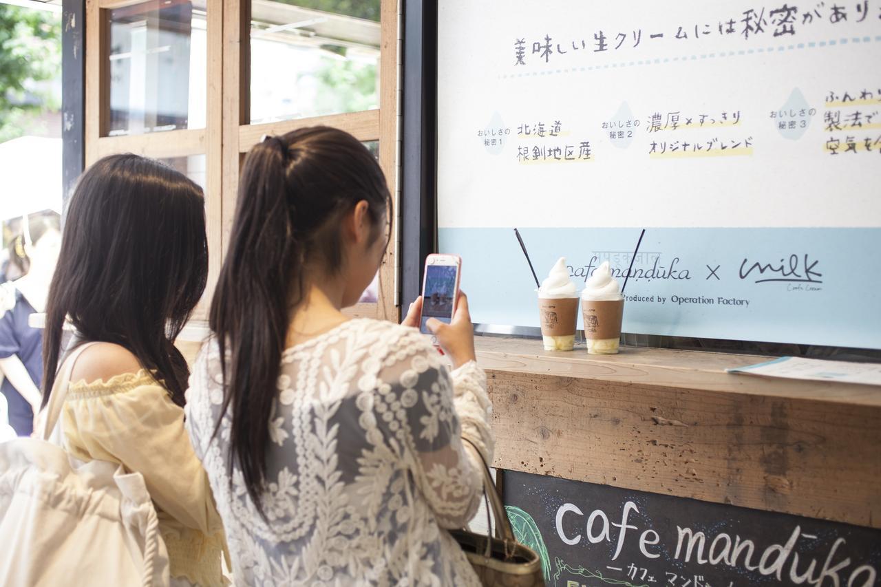 画像1: 渋谷で3万人が食べた日本初「生クリーム専門店 ミルク」が原宿と新宿に登場!