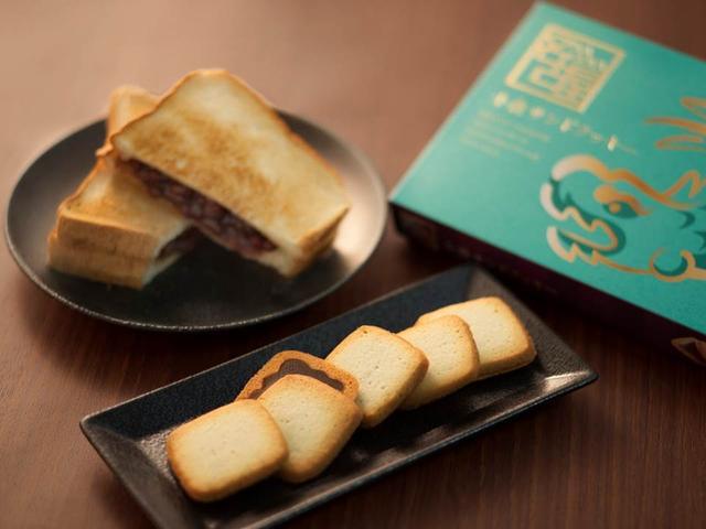 画像: 名古屋名物の「小倉トースト」が焼菓子になりました!