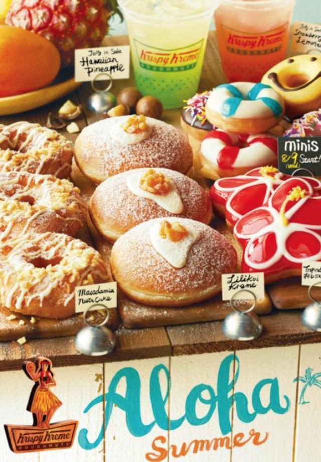 画像: 【試食レポ】今年のテーマは『ハワイ』!クリスピー・クリーム・ドーナツで夏を楽しもう!