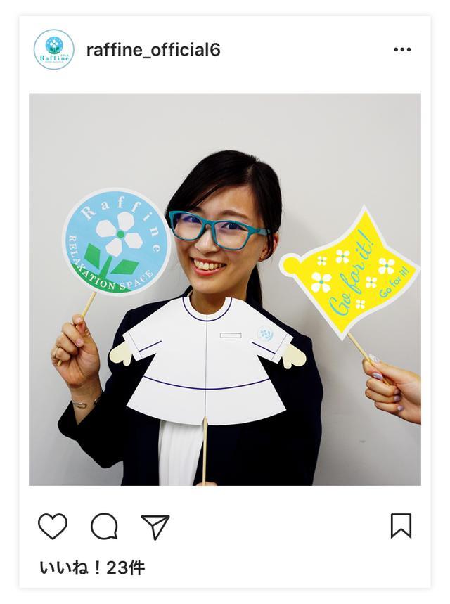 画像: 就活生応援!夏季学割 〜最大50%OFF〜 | リラクゼーションスペース・ラフィネ