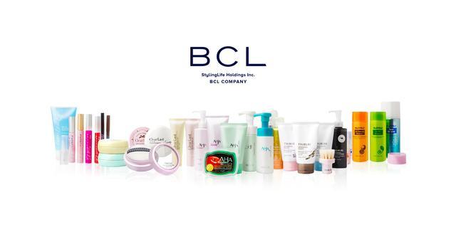 画像: BCLブランドサイト / BCLカンパニー