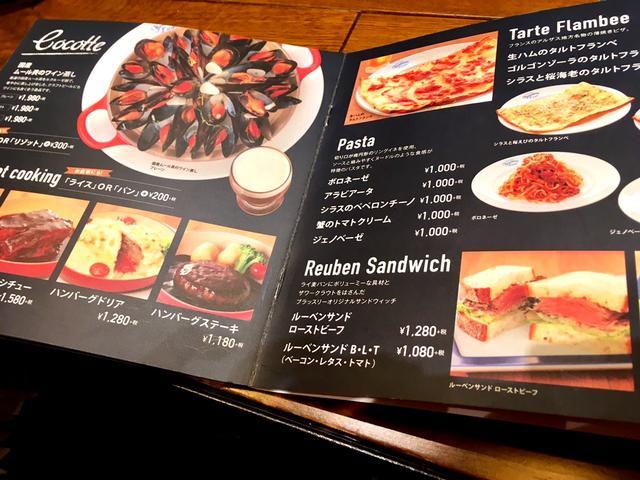 画像1: お料理も美味しくて、フォトジェニック!!
