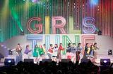 画像2: Little Glee Monsterが本イベントのために書き下ろした新曲「COLORS」を披露! ガルチュンオールスターズ出演のスペシャルムービーもお披露目されました!