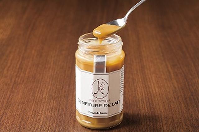 画像: 【ミルク】 ミルクジャムは、フランス産の牛乳をコトコトと煮込んで濃厚な練乳の様に仕上げた甘いジャムです。
