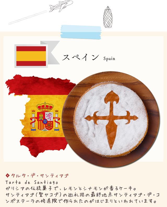 画像: スイーツジャーニー|琵琶湖ホテル 公式サイト~京都から10分のリゾートホテル~