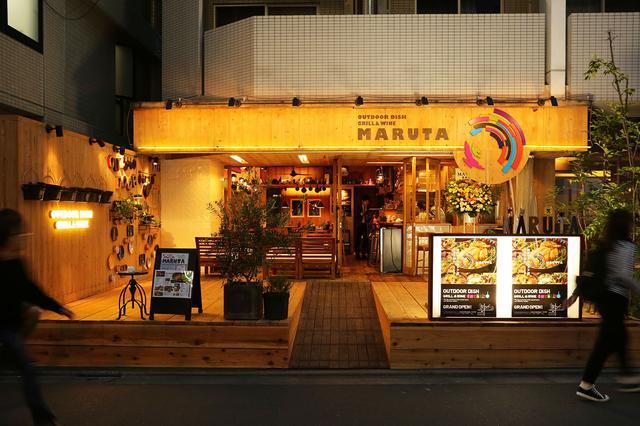 画像3: 渋谷に本格ダッチオーブン料理を堪能できるお洒落バル登場!