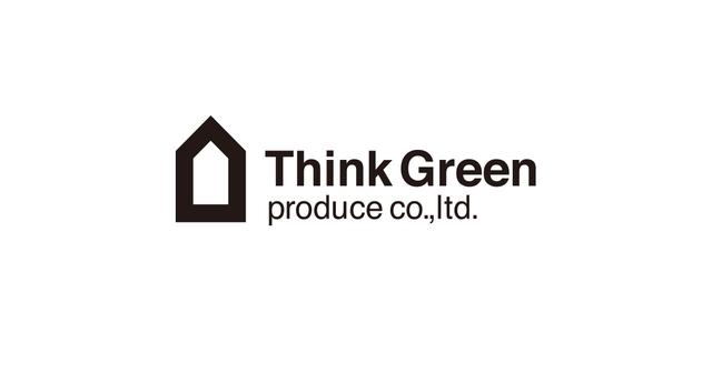 画像: THINK GREEN PRODUCE