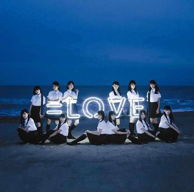 画像: 【初回仕様限定(CD+DVD)盤】 <Type-A> M1. =LOVE M2. 記憶のどこかで M3. =LOVE instrumental M4. 記憶のどこかで instrumental 品番:VVCL-1108~1109 価格:1,500円(税込) 特典映像:「=LOVE」Music Video