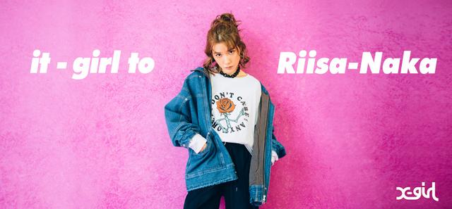 画像: it-girl to Riisa-Naka|B's INTERNATIONAL OFFICIAL ONLINE STORE calif