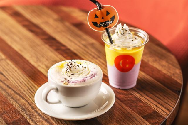 画像: Pumpkin & Sweet Potato Smoothie / Latte (パンプキン&スイートポテト スムージー/ラテ)