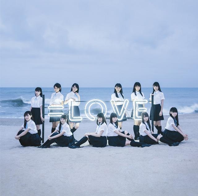 画像: 【通常盤】※CDのみ <Type-C> M1. =LOVE」 M2. 記憶のどこかで M3. スタート! M4. =LOVE instrumental M5. 記憶のどこかで instrumental M6. スタート! instrumental 品番:VVCL-1112 価格:1,000円(税込)
