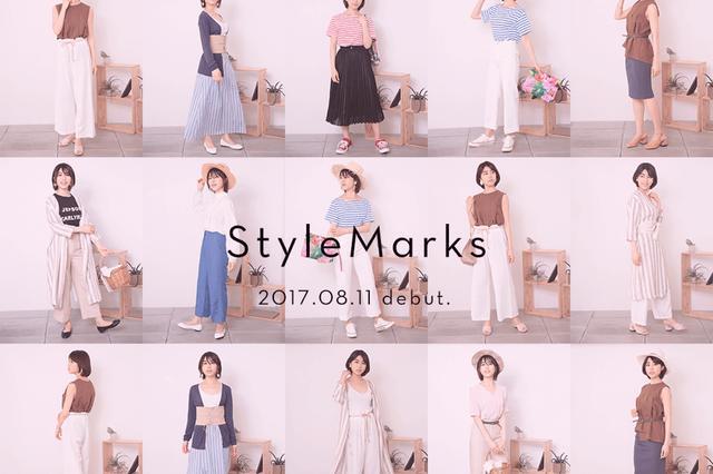 画像: StyleMarks
