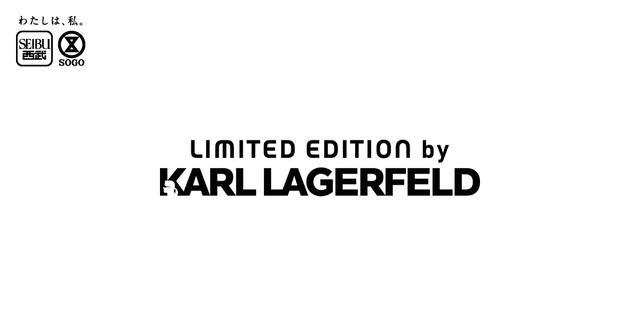 画像: LIMITED EDITION by KARL LAGERFELD|西武・そごう