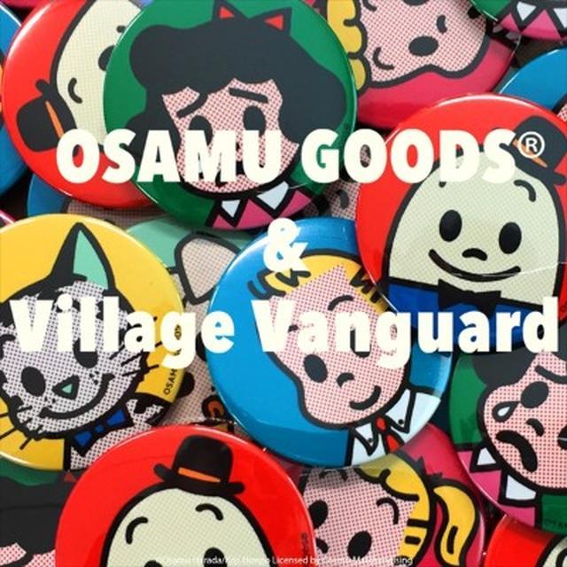 画像: 【OSAMU GOODS】いつも屈託の無いオサムのキャラクター / ヴィレヴァン通販