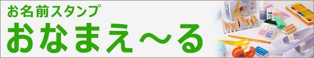 画像: 印鑑・シャチハタの通販【印鑑のハンコズ楽天市場支店】