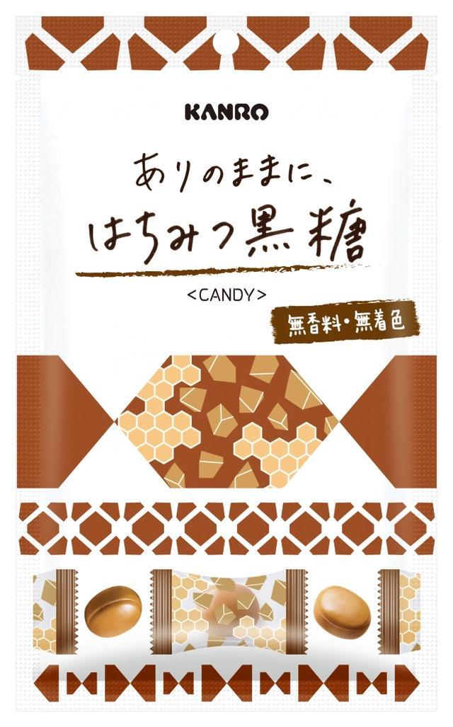 画像: 商品名  : ありのままに、はちみつと黒糖キャンディ 販売開始日: 2017年9月5日(火) 価格   : オープン価格 内容量  : 50g 販売エリア: 全国 / 全チャネル 特長   : 原材料は「黒糖」「はちみつ」のみ。ザ・シンプルキャンディ