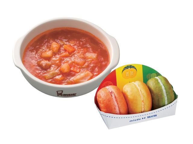 画像: ●タニタ監修 スープセット 「ベジポップ 3個入り」と「野菜を食べるミネストローネ」セット