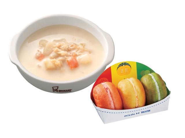 画像: ●タニタ監修 スープセット 「ベジポップ 3個入り」と「小柱と野菜のクリームチャウダー」セット