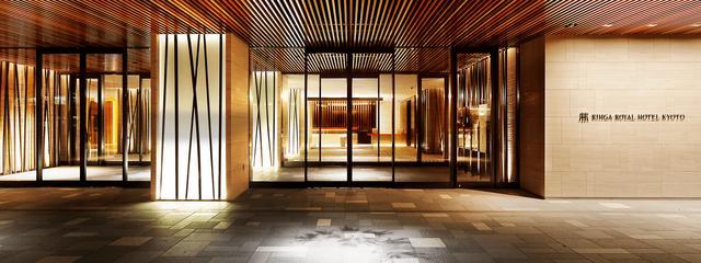 画像: リーガロイヤルホテル京都 - 公式サイト