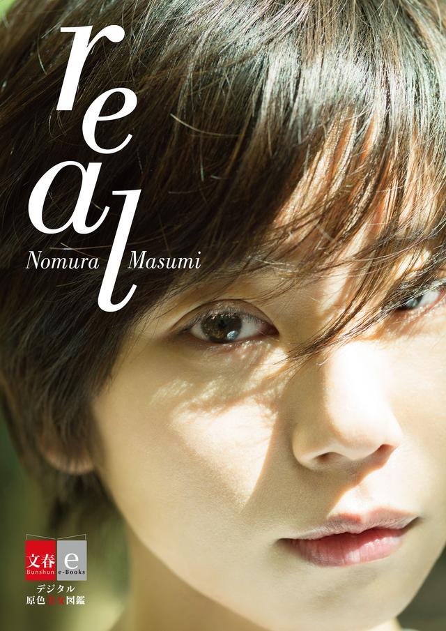画像1: 電子写真集の新レーベル「デジタル原色美女図鑑」がスタート!