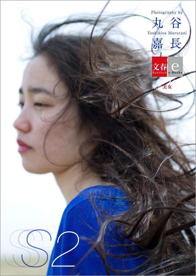 画像5: 電子写真集の新レーベル「デジタル原色美女図鑑」がスタート!