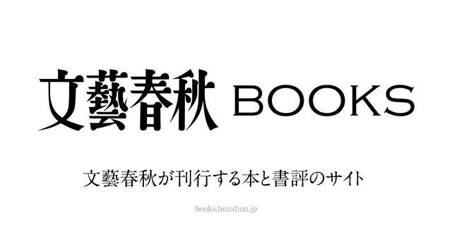 画像: 電子書籍