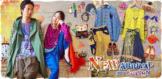 画像: 『チャイハネ』公式通販 エスニック ファッション・アジアン 雑貨