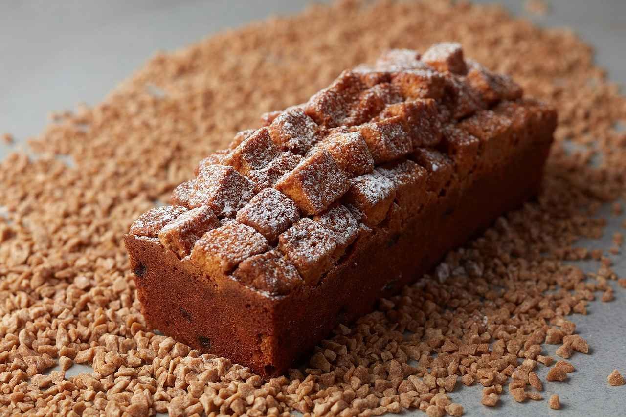 画像: メープル風味のラスクがアクセント!甘い香りと風味が広がるホテルメイドのパウンドケーキ