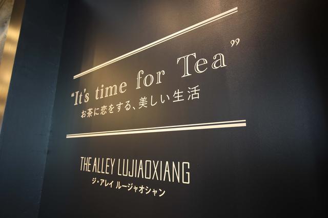 画像2: 今、話題のティースタンド2号店が渋谷に上陸!