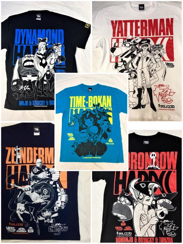 画像: タツノコプロコラボレーションTシャツ・パーカー