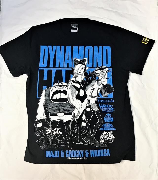 画像: ▼ダイナモンド(DYNAMOND)悪玉ブラック core-choco.shop-pro.jp