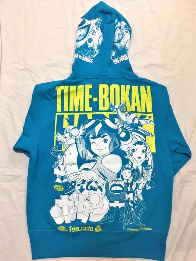 画像: ▼タイムボカン(TIME BOKAN)タイムガイコッツパーカ core-choco.shop-pro.jp