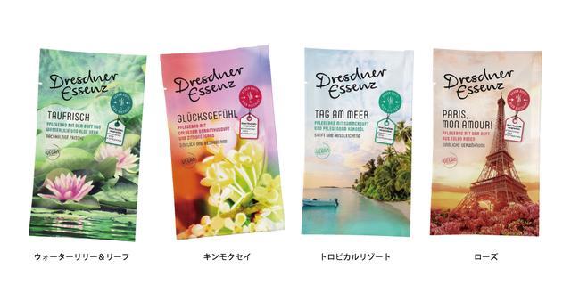 画像: ドイツで大人気シリーズのバスエッセンスと癒しと香りのボディケア商品が日本に新登場!