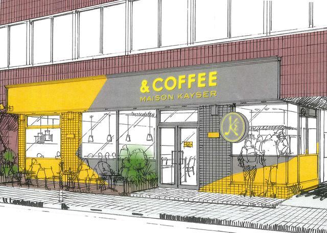 画像3: 『&COFFEE MAISON KAYSER』メニュー情報 メニュー 例(一部商品)